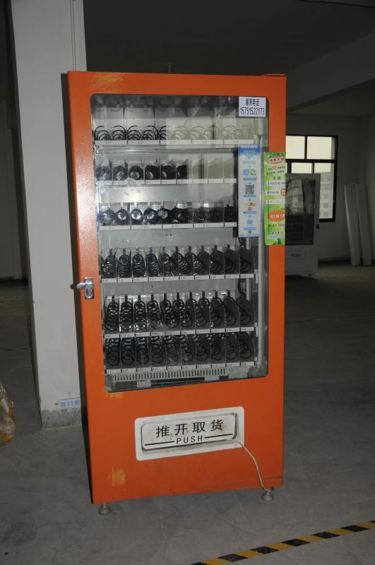 自动售卖机  胡昌清 摄