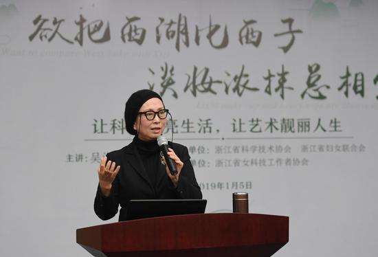 图为:中国美院设计学院院长吴海燕在讲话。  王刚 摄