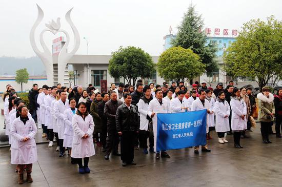 杭州市首个基层医疗机构血透病区成立。  淳安县卫计委提供