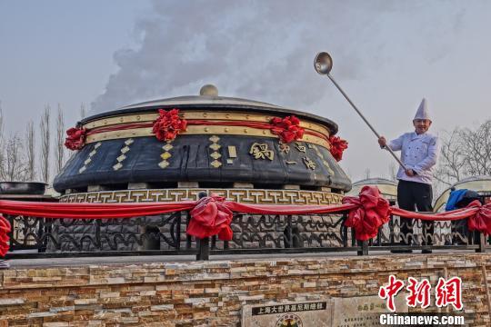 新疆博湖第十一届冰雪节开幕 4吨水炖煮3吨野生鱼