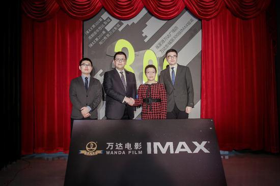 图为:万达影城暨万达IMAX300幕启幕盛典现场。 主办方供图