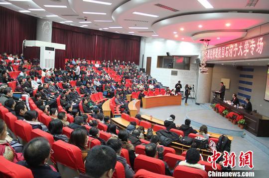 """改革先锋""""走进新疆高校话改革"""