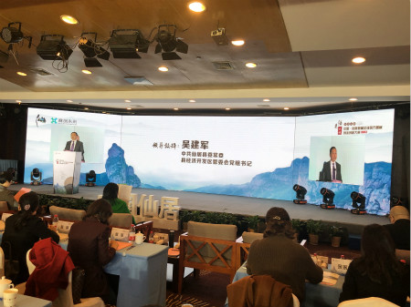 """图为""""绿色之城·智造仙居""""中国·仙居首届全球医疗器械创业创新大赛总决赛现场。周越 摄"""