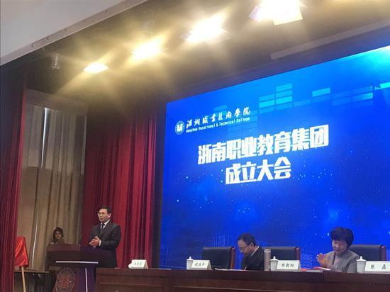 浙南职业教育集团成立大会上,嘉宾、领导致辞环节。 王题题 摄