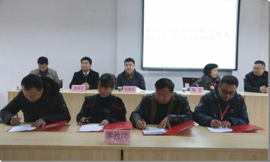 结对帮扶四方协议签署。 浙江省红十字会供图