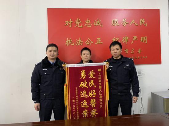 2019年1月8日,受害者家属将一面锦旗送到了民警手中。 文成警方供图