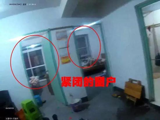 图为家中门窗紧闭。 嘉兴公安供图