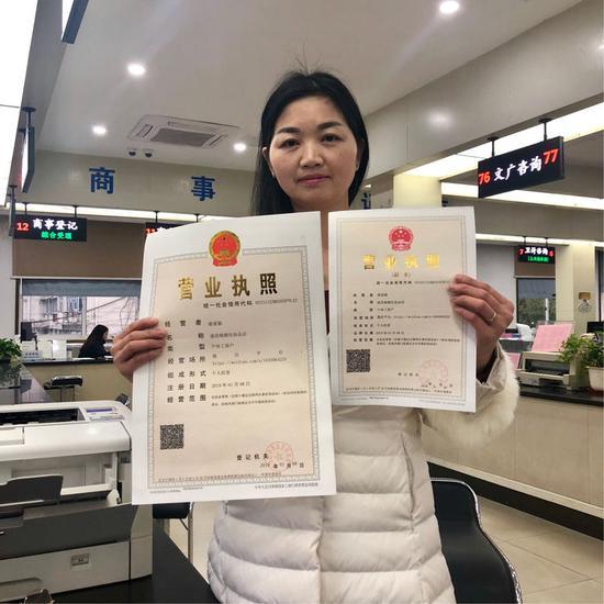 遂昌发出首张电商营业执照 。 遂昌宣传部提供
