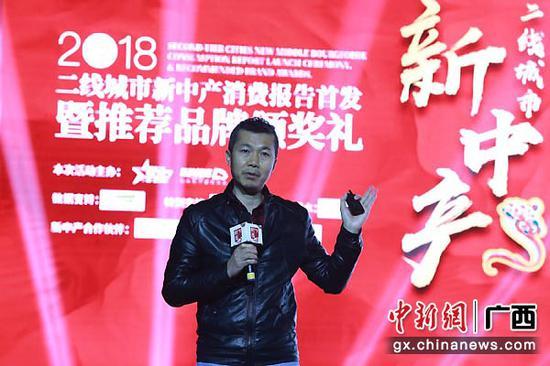 图为艾瑞咨询华南总经理伍毅然对消费数据进行分析。