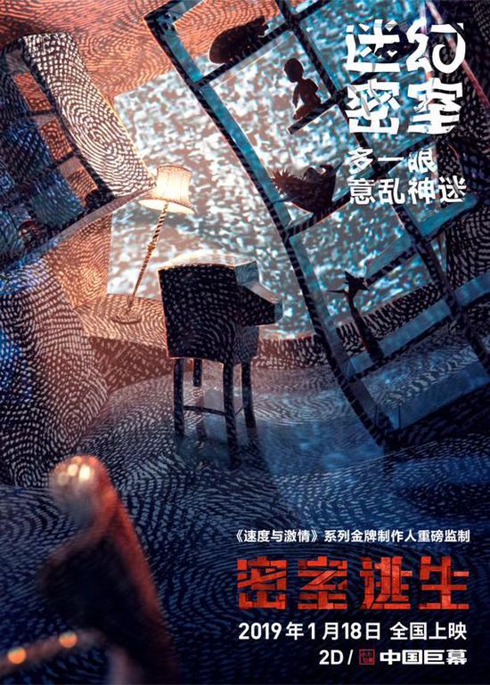 图为电影海报。 索尼影业
