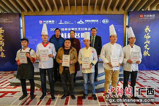 """桂林评选""""地标美食""""打造特色餐饮品牌"""