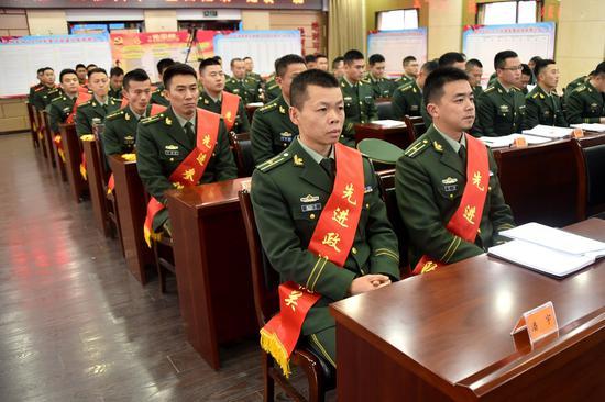 表彰大会现场。温州武警供图