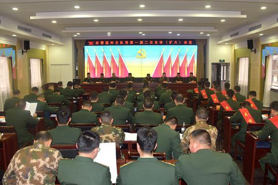 武警温州支队召开表彰大会。温州武警供图