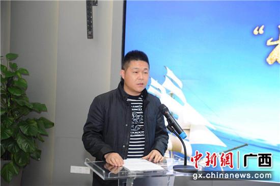 图为广西运多多供应链管理有限公司董事长王正波。