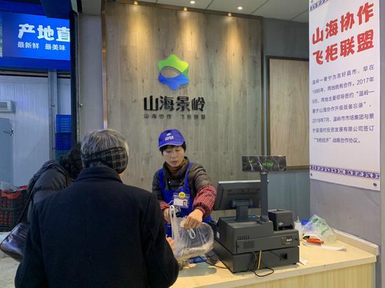 """景宁-温岭山海协作""""600飞柜经济""""项目在畲乡景宁正式落地 。 徐菲菲 摄"""