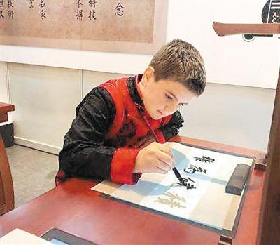"""黑科技""""助力对外汉语教学"""