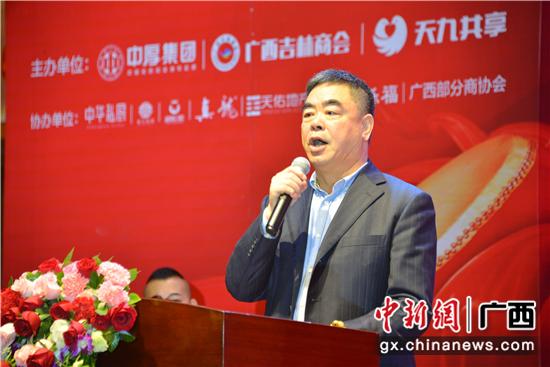 图为广西吉林商会会长杨庆会讲话