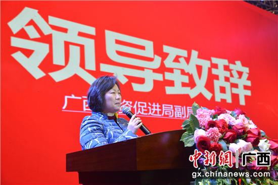图为广西招商投资局副局长郑娟致辞