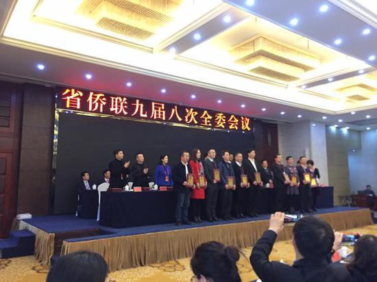 浙江省侨联第九届八次全委会议在杭州举行 应欣睿 摄