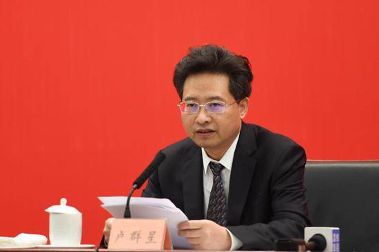 浙江省人大常委会研究室副主任卢群星作介绍。 王刚 摄