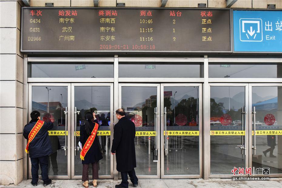 桂林车务段:车站服务暖人心