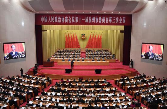 杭州市政协十一届三次会议开幕式。 王刚 摄