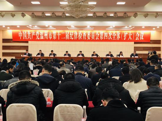 中国共产党温州市第十二届纪律检查委员会第四次全体(扩大)会议 潘沁文 摄中国共产党温州市第十二届纪律检查委员会第四次全体(扩大)会议 潘沁文 摄