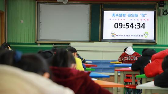 图为考试现场 。 绍兴市北海小学教育集团