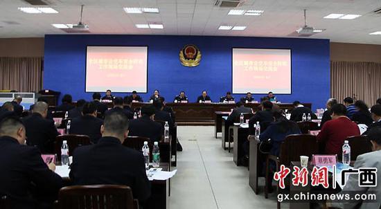 图为会议现场。中新社记者  杨志雄 摄