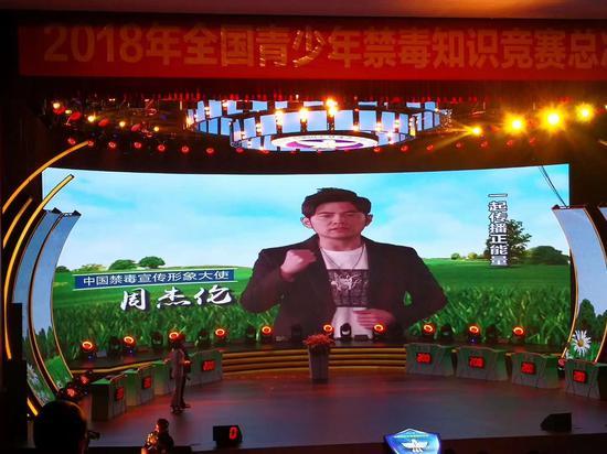 活动现场。  杭州公安 供图