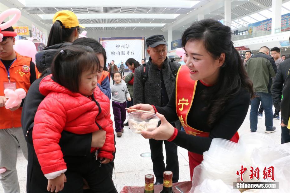广西火车站向旅客送饺子、春联 共度小年