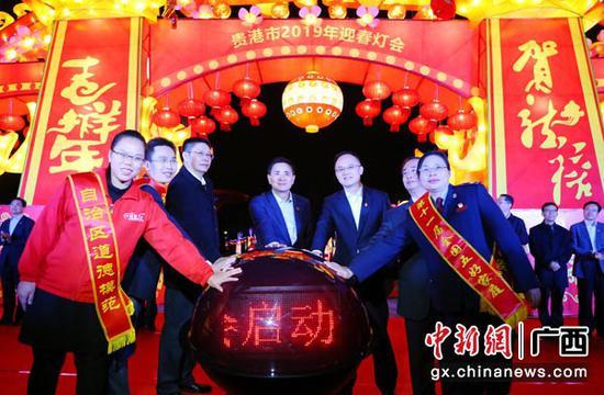 图为贵港市委书记李新元(中)等领导与市民代表一起启动水晶球,点亮千盏花灯。谭晓军 摄