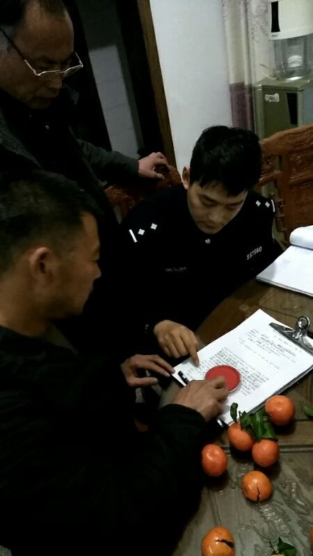 东阳市公安局民警坚守岗位,一旦接报警情第一时间处置。警方提供