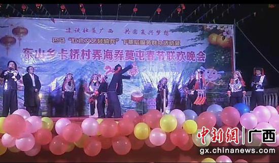 图为东山乡卡桥村弄海弄莫屯2019年春节联欢晚会现场。