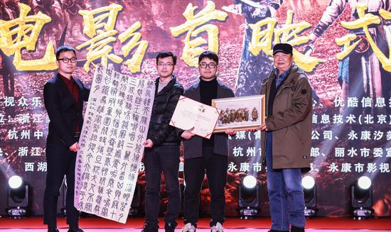 图为:电影《大汉十三将之血战疏勒城》首映式现场。  片?#28966;?#22270;