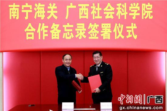 南宁海关与广西社会科学院合作加快特色智库建设 推动广西高水平开放发展