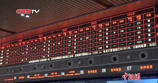 """新疆增开16对疆内旅客列车 推进铁路""""公交化"""""""