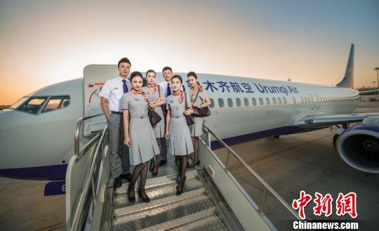 新疆本土航空乌鲁木齐航空将于3月起试行差异化服务