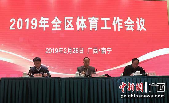 广西壮族自治区体育局局长李泽在会上发言。广西体育局供图