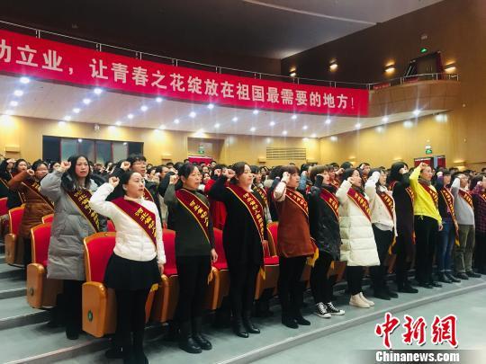 河北省援疆支教教师出征动员大会现场。河北省教育厅供图