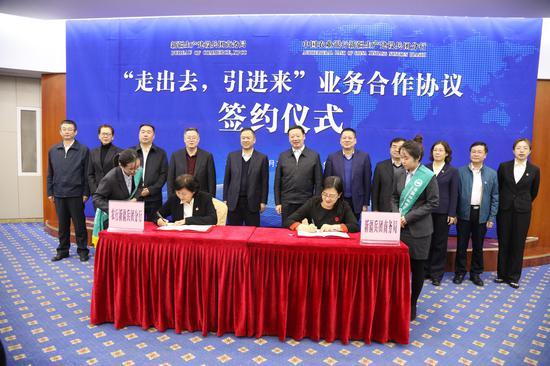 农行新疆兵团分行和兵团商务局签订业务合作协议
