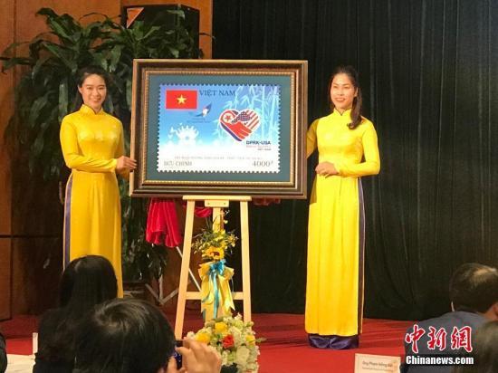 """越南发行二次""""金特会""""特?#38047;?#31080; 售价约1.1元人民币"""