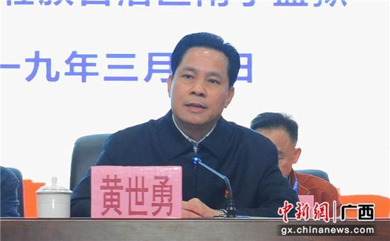 广西壮族自治区党委常委、政法委书记黄世勇讲话。 王洪刚 摄