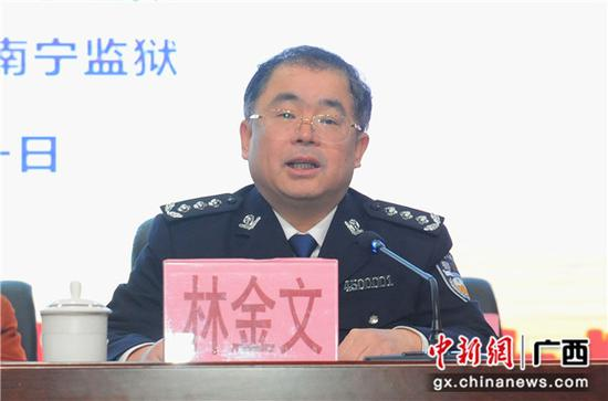 广西壮族自治区党委常委、政法委书记黄世勇