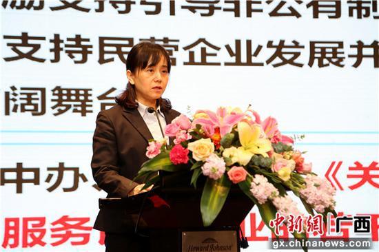 邮储银行广西区分行党委委员、副行长梁玉锦发布行动计划22条。