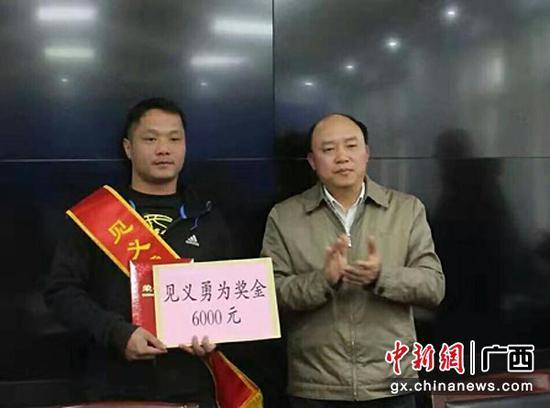 图为横县见义勇为好人宁华任荣登中国好人榜。