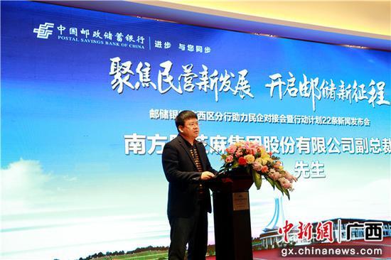客户代表南方黑芝麻集团股份有限公司副总裁李维昌发言。