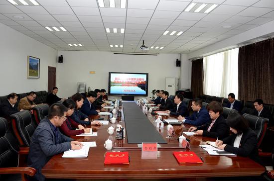 农行新疆兵团分行与振阳公学签订战略合作协议