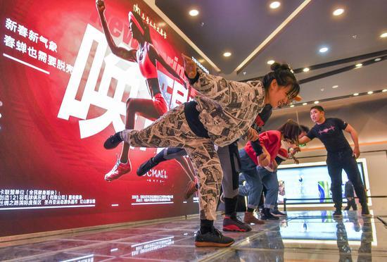 文惠卡春季亮相  健身引领春季文化消费