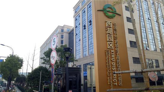 圖為杭州綜試區西湖園區。  張煜歡 攝
